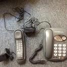 子機付き電話