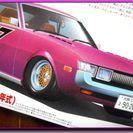 プラモデル ◆ アオシマ ◆ 1/24 ラメSP トヨタ セリカ ...