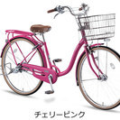 最安値☆ブリヂストン  YUUVI Ⅱ(ユービーツー)3人乗り対応 新車