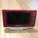 【取引成立】防水 ポータブルテレビ 充電式