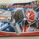 即手渡し!★お子さまのクリスマスプレゼントに☆魔法拳銃DXウィザー...