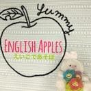 ママと子の英会話教室♡
