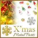新品卸価格028Xmas最高級メタルパーツツリー&結晶