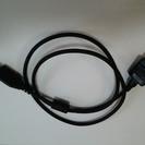 au ガラケー USBケーブル