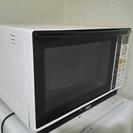 日立 オーブンレンジ MRO-LT5 11月16日19時までに取り...