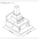1.8㎡和型仏式モデル お墓売ります。