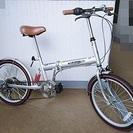 交渉成立:20インチ/6段変速:折り畳み自転車 『Potan-Ta...