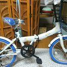商談中 新品 折りたたみ式自転車