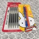 中国製 中性ペン シャープペン