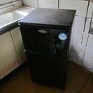 冷蔵庫(冷凍庫)差し上げます