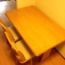 ダイニングテーブル イス セット
