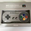 【未使用】Wii スーパーファミコン クラシック コントローラ