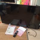 受渡し完了♡ソニー 4K液晶テレビ ブラビア 49インチ 映ります...