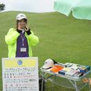 ★ゴルフ場でのイベントstaff募集!!土日時給1100円!!★レ...