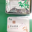中国茶 100g