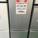 【送料無料】【2013年製】【美品】【激安】SHARP 冷蔵庫 S...
