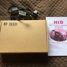 HID H4 8000K D35W スライド式 リレーレスキット【...