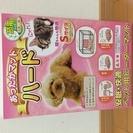 犬 猫用ヒーターマット あったかマット ハード NT-S Sサイズ
