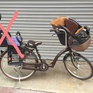 【交渉中です】子供乗せ自転車
