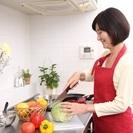 JR桂川駅徒歩5分★急募★一般家庭にて、家庭料理の調理・掃除やお洗濯