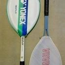 【終了】軟式テニスラケット2本あげます