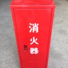 消化器BOX ❗️