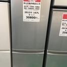 【送料無料】【2013年製】【美品】【激安】 SHARP 冷蔵庫 ...