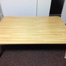 折り畳みテーブル大