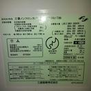 冷蔵庫、扉外側とれてるけど使える洗濯乾燥機