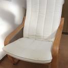 今流行りのあのIKEA椅子!