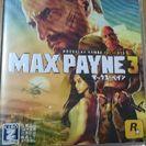 マックス・ペイン3 (PS3)