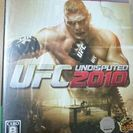 UFC 2010 UNDISPUTED (PS3)