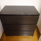 IKEA 収納用チェスト(引き出し×3)ブラックブラウン