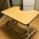 フランスベッド製*昇降式介護テーブル(食事テーブル)