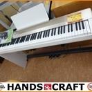 【引取限定】CASIO カシオ 電子ピアノ PX-160GD シャ...