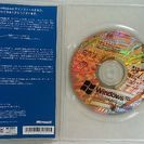 再生中古PC用 Windows XP Professional