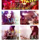 2016メモリーズ ライブ!「フォーク伝・昭和」