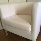 IKEA 1人用ソファ
