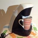コーヒーメーカー2人用