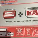 (完売しました)ファミコン 互換機