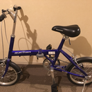 折りたたみ自転車(ブリジストン)青 差し上げます