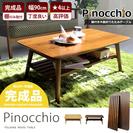 新品未使用◆折りたたみリビングテーブル センターテーブル