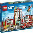 レゴ (LEGO) シティ 消防署