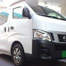 週4日勤務で25万円 ワンボックス車での配送ドライバー募集中!