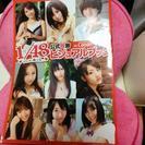 AKB48/1アイドルと恋したら…公式攻略ビジュアルブック