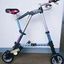 『A‐RideX』 8インチ 小径自転車 ☆全国発送も承ります