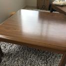 リビングコタツテーブル 定価3万 引き取り限定