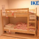 二段ベッド 2段ベット  定価24990円の品をお値打ち10000円で!