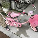 ハローキティ自転車