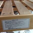 ニトリの木製ベッド シングル